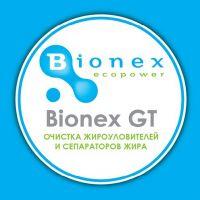 Таблетированный биопрепарат Bionex Grease WT - Tab