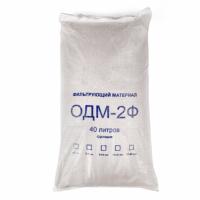 Сорбент ОДМ-1Ф