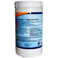 Кемохлор Т 20 гр таблетки