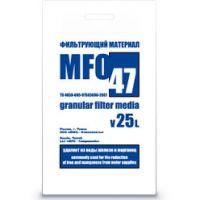 Фильтрующий материал МФО-47 (25 л, 31кг)