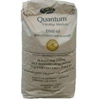 Quantum DMI-65 (14,4 литра)